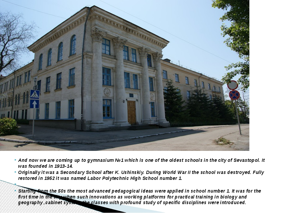 And now we are coming up to gymnasium №1 which is one of the oldest schools i...