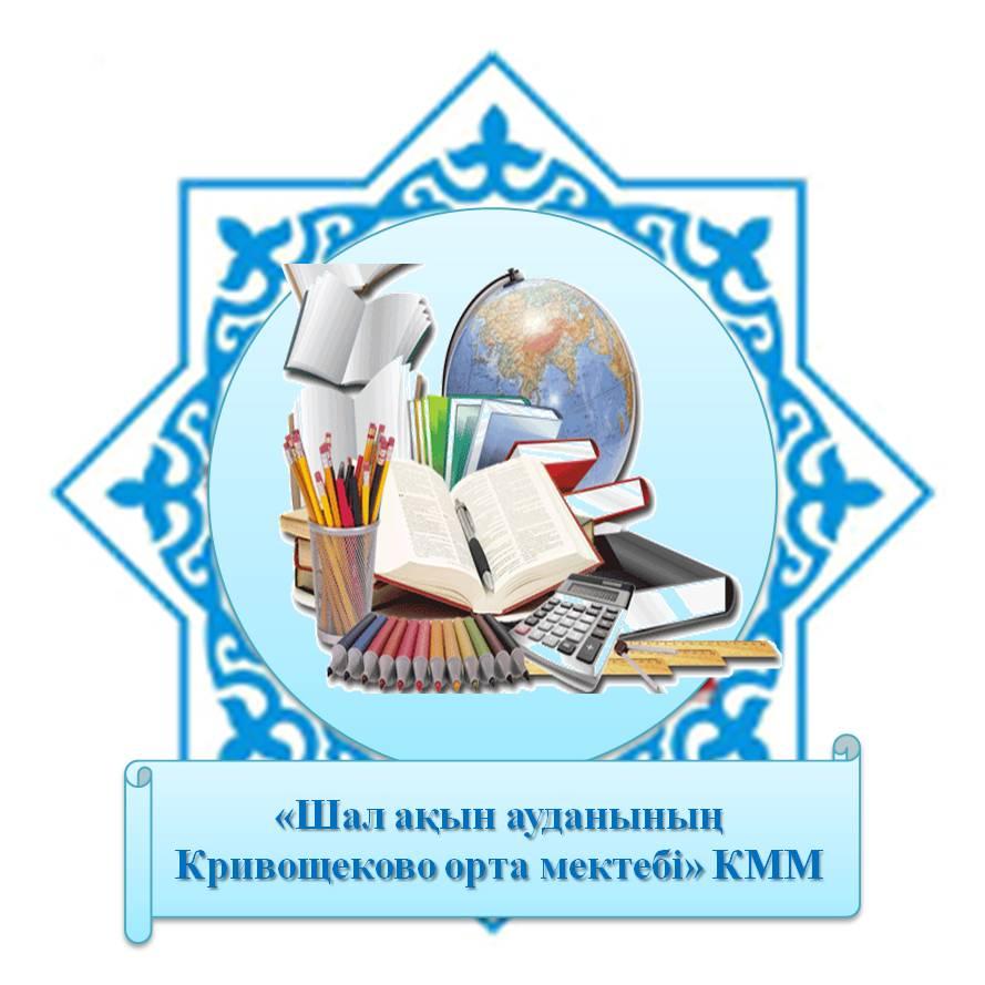 hello_html_m7963821c.jpg