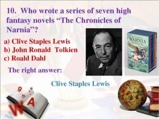 a) Clive Staples Lewis b) John Ronald Tolkien c) Roald Dahl The right answer: