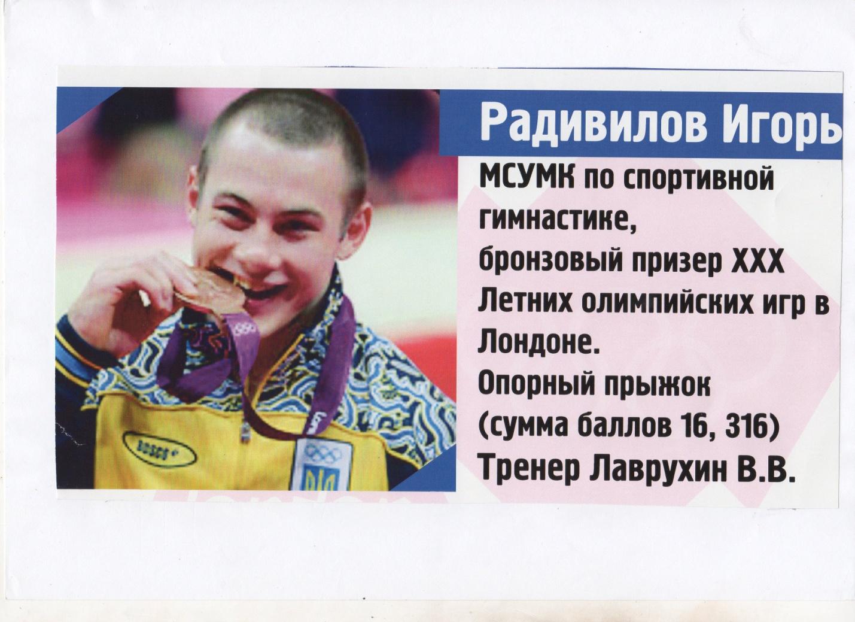 G:\Cпорт2(русский язык)\img119.jpg