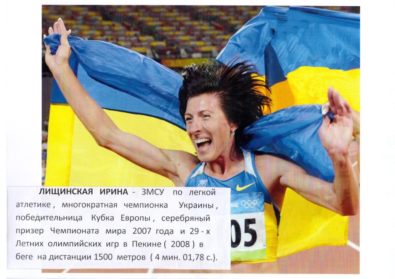 G:\Cпорт2(русский язык)\scan 5.jpg