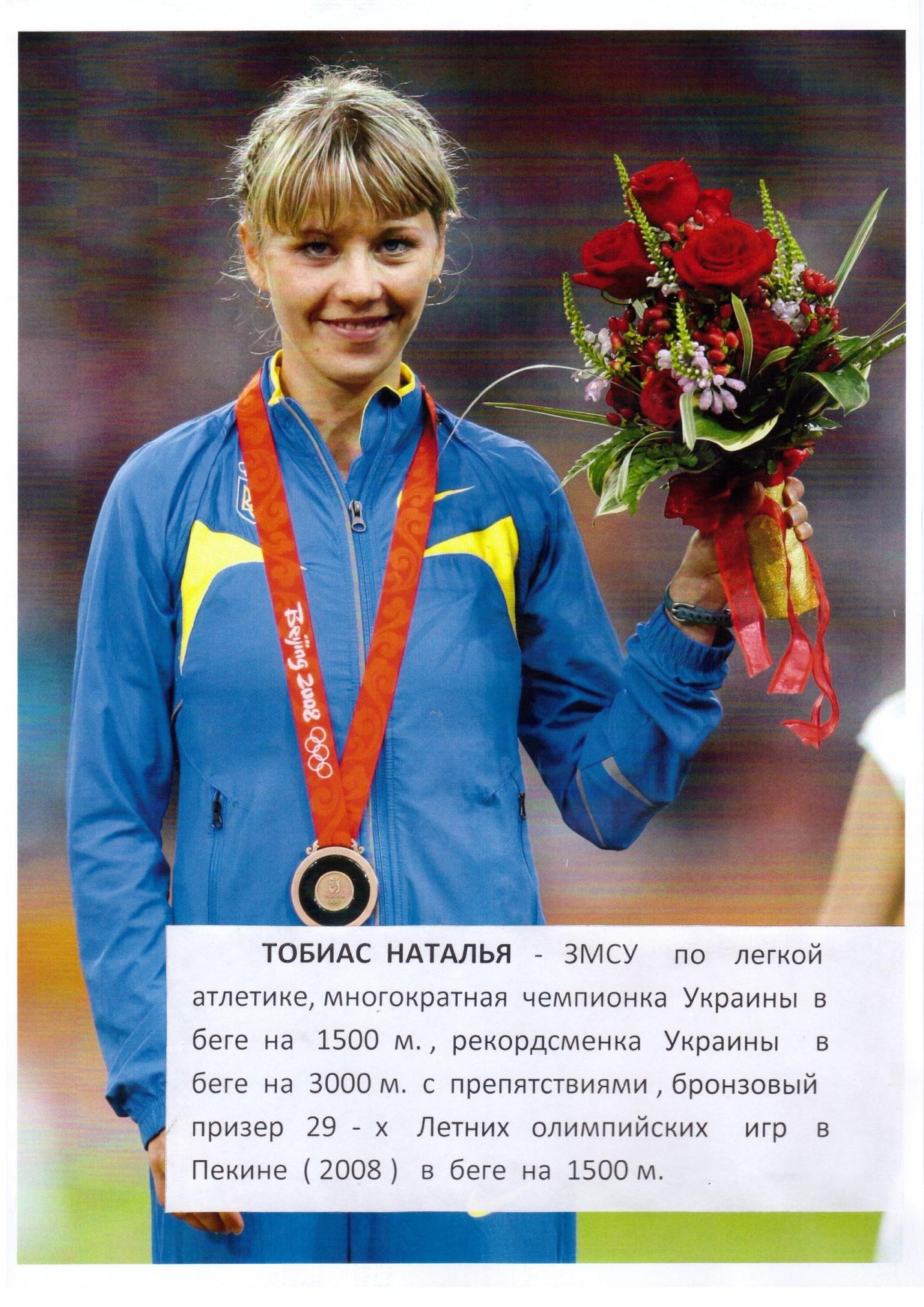 G:\Cпорт2(русский язык)\scan 4.jpg