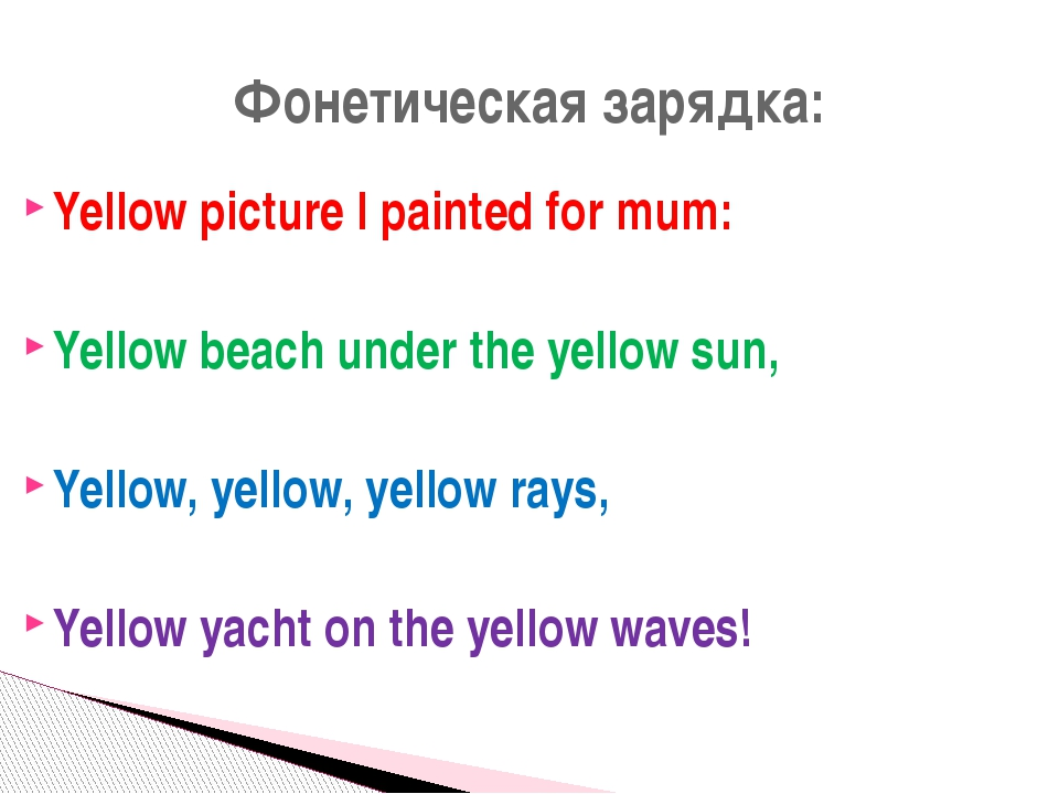Yellow picture I painted for mum: Yellow beach under the yellow sun, Yellow,...