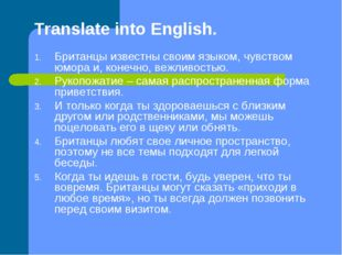 Translate into English. Британцы известны своим языком, чувством юмора и, кон
