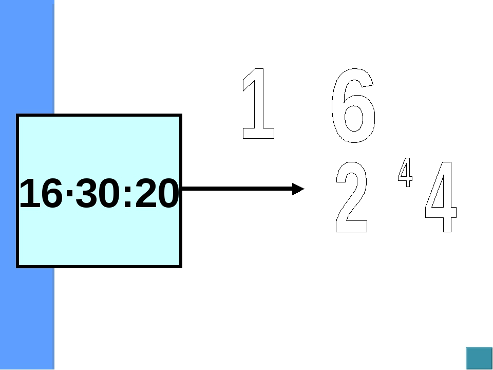 16·30:20