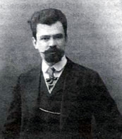Кобзарь И.В.