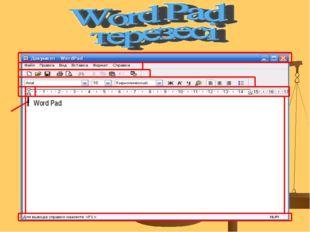 Word Pad