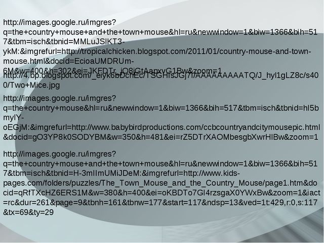 http://images.google.ru/imgres?q=the+country+mouse+and+the+town+mouse&hl=ru&n...