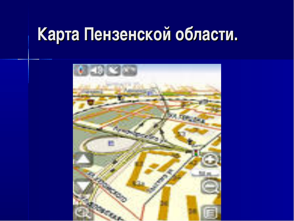 Карта Пензенской области.