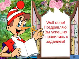 Источники: Барашкова Е. А. Грамматика английского языка. Проверочные работы: