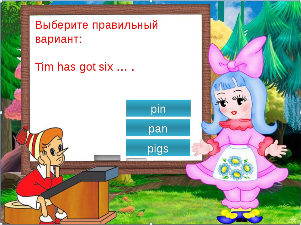 Выберите правильный вариант: Ann … slim. can has got is