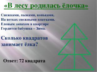 Ключи к шифру: 1и 2 группе: 3 и 4 группам: Ответ: Ответ: 6 1000 2 9 0 1 4 26