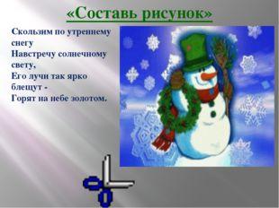 Домашнее задание: Подготовить сообщение «Новогодние обычаи и традиции разных