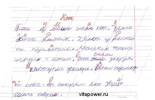 http://alenushka-ds.ucoz.ru/lgoped/disgraph/4.jpg