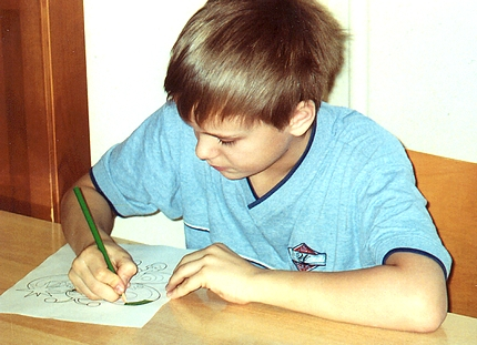 http://alenushka-ds.ucoz.ru/lgoped/disgraph/6.jpg
