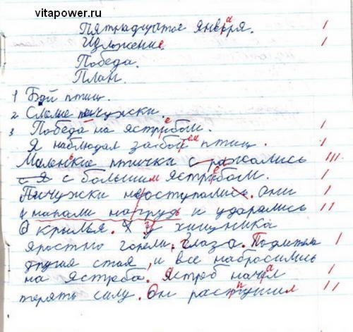 http://alenushka-ds.ucoz.ru/lgoped/disgraph/5.jpg