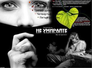 Снятие психологического напряжения в психотравмирующей ситуации. Уменьшение п