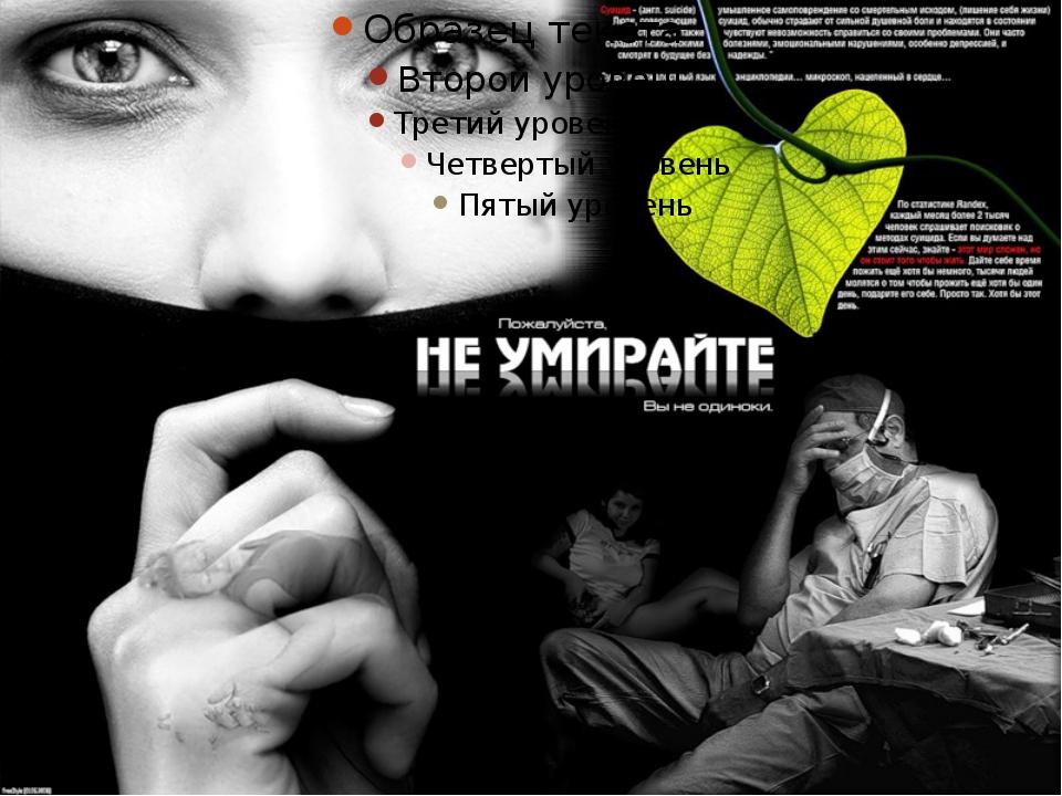 Снятие психологического напряжения в психотравмирующей ситуации. Уменьшение п...
