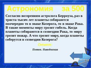 Физика за 400 Английский физик, почетный член Академии наук СССР и многих дру
