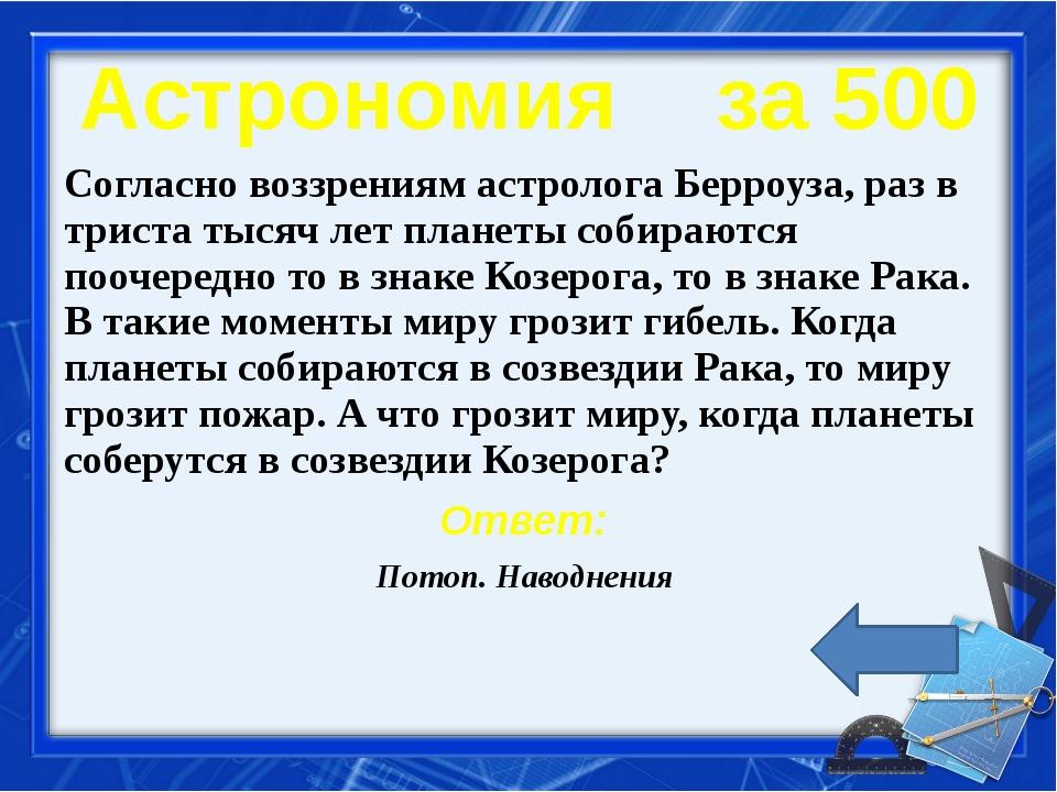 Физика за 400 Английский физик, почетный член Академии наук СССР и многих дру...