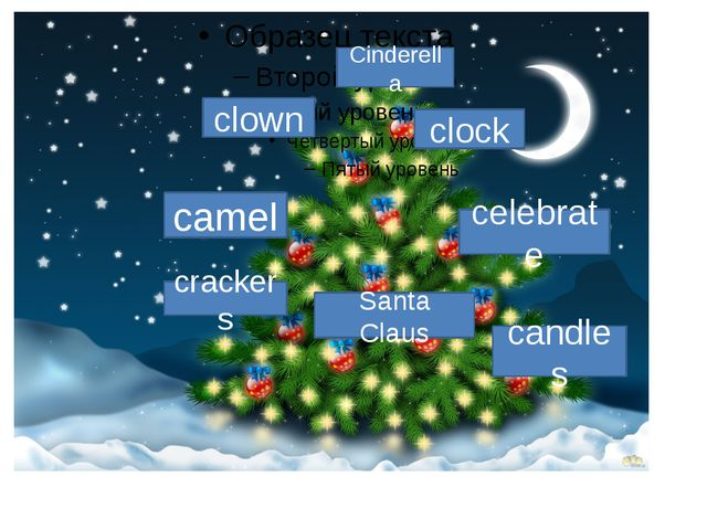 clown clock Cinderella crackers Santa Claus celebrate camel candles