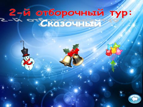 hello_html_14a742e0.png