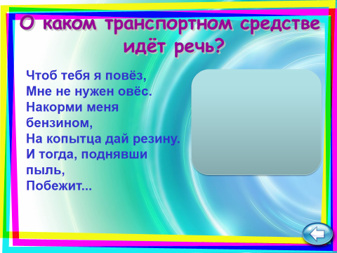 hello_html_f95bc48.png