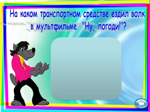 hello_html_m299b21de.png