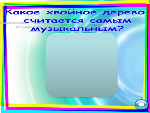 hello_html_m42bc0702.png