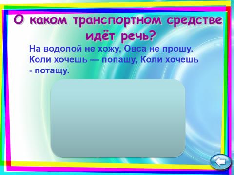 hello_html_m78a6e82c.png