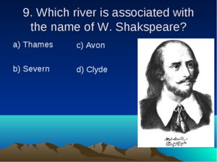 9. Which river is associated with the name of W. Shakspeare? а) Thames b) Sev