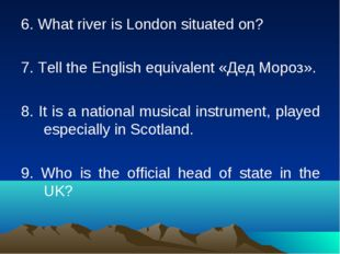 6. What river is London situated on? 7. Tell the English equivalent «Дед Моро