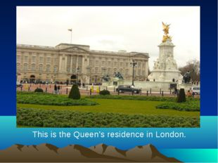This is the Queen's residence in London.