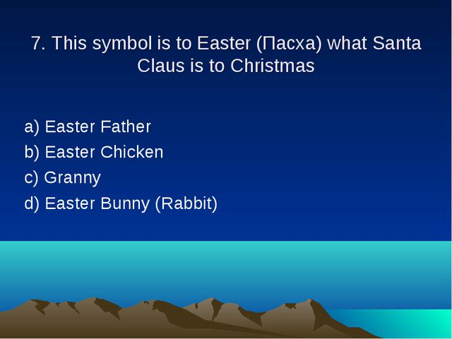7. This symbol is to Easter (Пасха) what Santa Claus is to Christmas a) Easte...