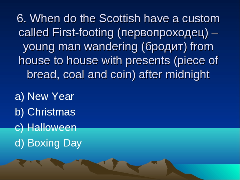 6. When do the Scottish have a custom called First-footing (первопроходец) –...