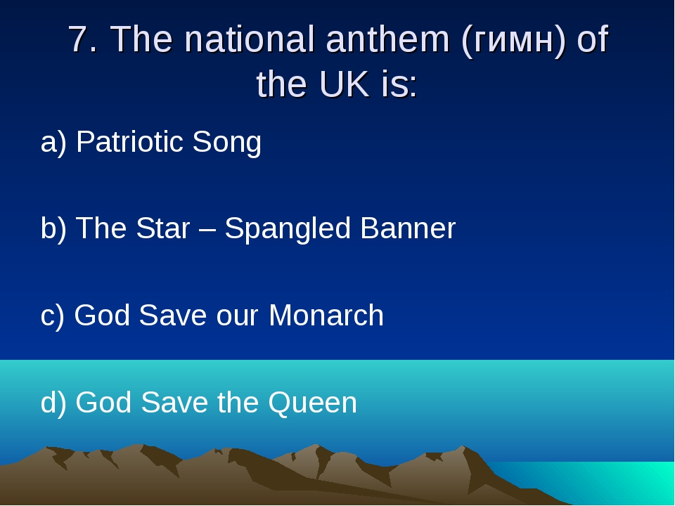 7. The national anthem (гимн) of the UK is: а) Patriotic Song b) The Star – S...