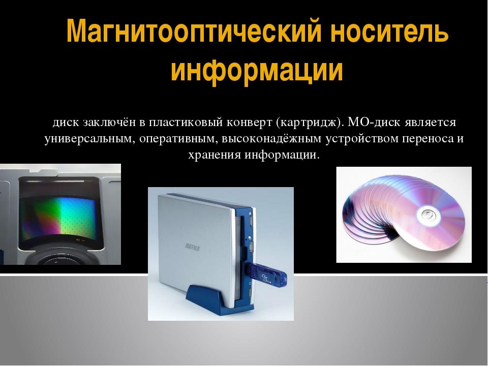 Виды файловых систем FAT FAT-32 NTFS HPFS NetWare File System Linux Ext2 Linu...
