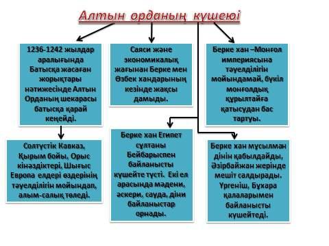 hello_html_m33a3243a.jpg
