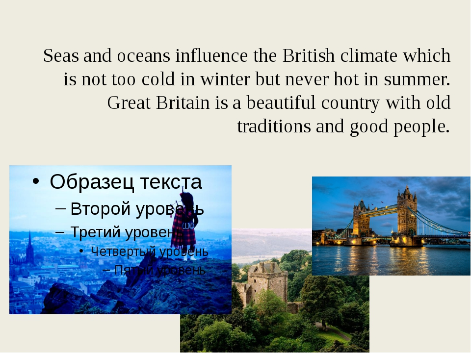 Seas and oceans influence the British climate which is not too cold in winter...