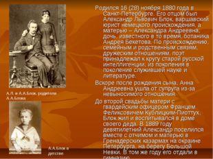 Родился 16 (28) ноября 1880 года в Санкт-Петербурге. Его отцом был Александр