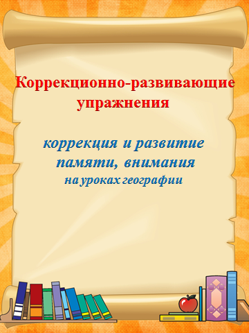 C:\Users\home\Pictures\Рисунок1.png