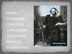 William Shakespeare (1564-1616) is the greatest and the most famous of Brita