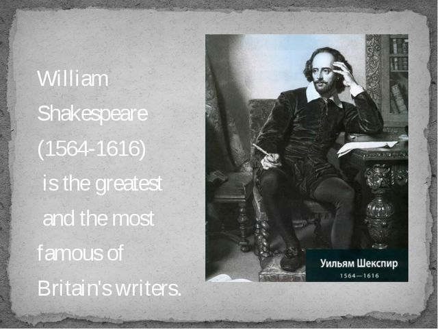 William Shakespeare (1564-1616) is the greatest and the most famous of Brita...