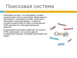 Ресурсы Google.com http://www.xanadu.ru/poiskovoe_prodvizhenie_sajtov/chto_ta