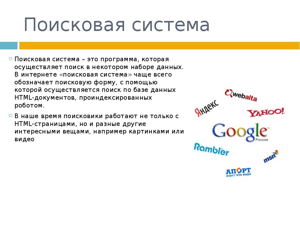 Ресурсы Google.com http://www.xanadu.ru/poiskovoe_prodvizhenie_sajtov/chto_ta...