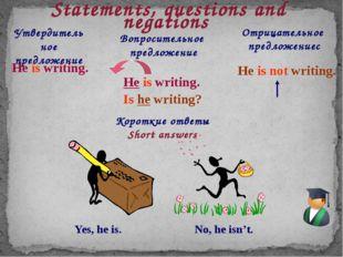 Statements, questions and negations Отрицательное предложениеc Вопросительное