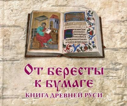 http://mmedia.ozon.ru/multimedia/books_covers/1003891546.jpg