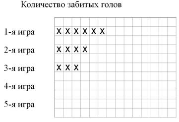 hello_html_m3094d553.jpg