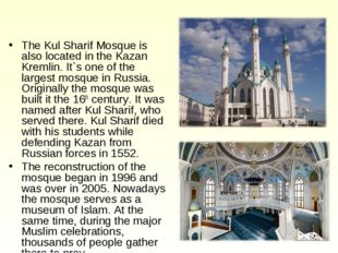 The Kul Sharif Mosque is also located in the Kazan Kremlin. It`s one of the l