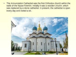 The Annunciation Cathedral was the first Orthodox church within the walls of
